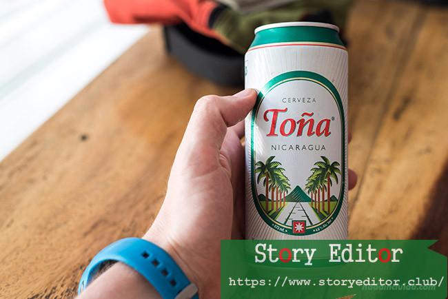 Having a Tona beer in Leon (Nicaragua)