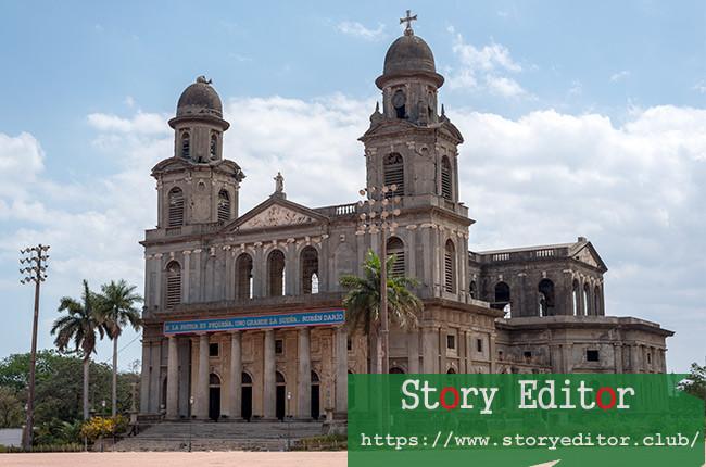 Managua Cathedral (Nicaragua)